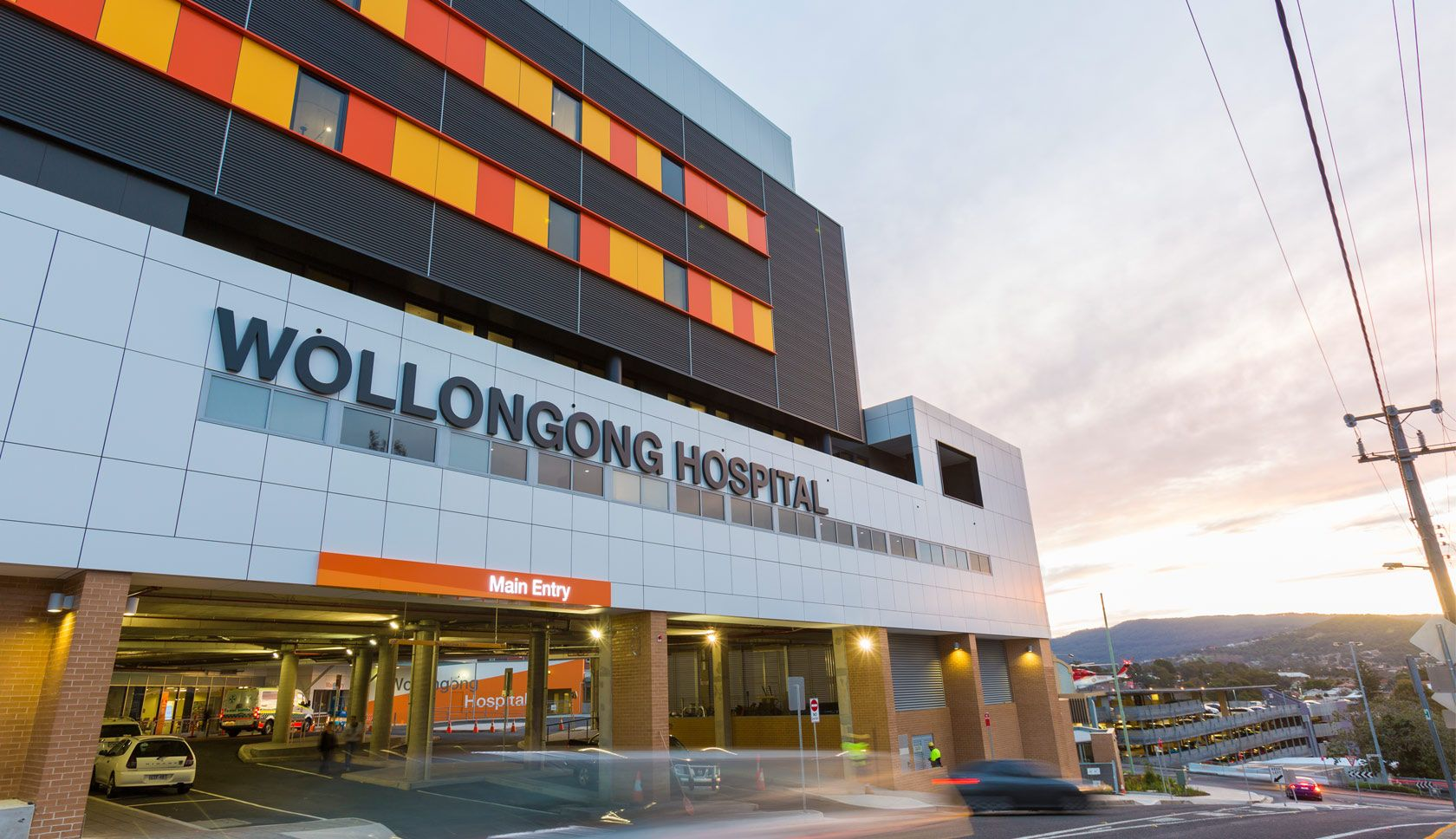 The main entrance of the Woolongong hospital building